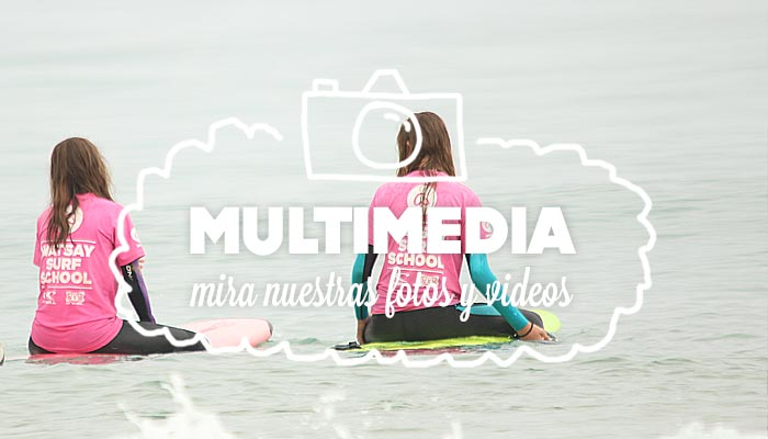 multimedia_home